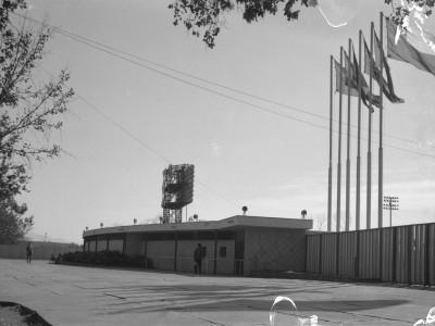Estadio UTE, Unidad Universitaria.