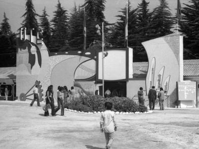 Stand UTE en Exposición Peñuelas. Coquimbo. 1974.