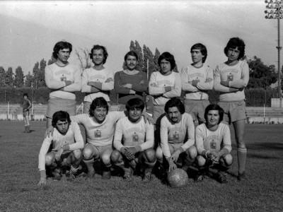 Olimpiada de funcionarios. Fecha estimada 1978.